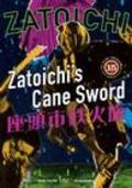 Zatoichi tekka tabi - wallpapers.